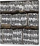 Detail Of A Carved Mani Stone In The Everest Region Of Nepal Canvas Print