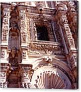 Detail Of The National Cathedral Of Guatemala Canvas Print