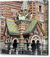 Detail Resurrection Church Canvas Print