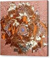 Detail Vastness At Canvas Print