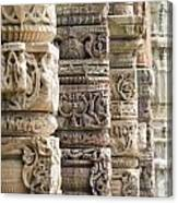 Details Of The Columns In The Qutab Canvas Print