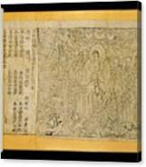 Diamond Sutra Scroll Canvas Print