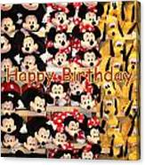 Disney Cuddlies Canvas Print