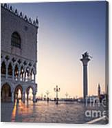 Doges Palace At Sunrise Venice Italy Canvas Print