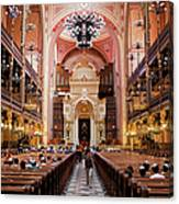 Dohany Street Synagogue In Budapest Canvas Print