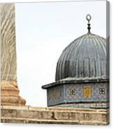 Dome Of The Rock Close Up Canvas Print