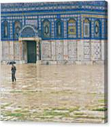 Dome Of The Rock Canvas Print