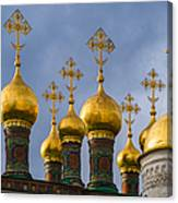 Domes Of The Church Of The Nativity Of Moscow Kremlin - Featured 3 Canvas Print