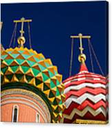 Domes Of Vasily The Blessed Cathedral - Feature 3 Canvas Print