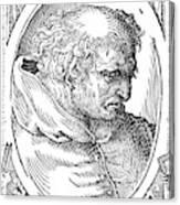 Donato Bramante (1444-1514) Canvas Print