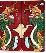 Door Dragons 03 Canvas Print