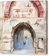Door Series - Door 4 - Prison Of Apostle Peter Jerusalem Israel Canvas Print