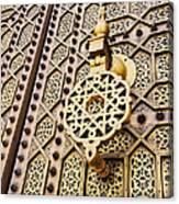 Doors Of The Hassan Mosque In Rabat Canvas Print