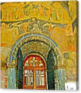Doorway Entry To Cathedral Of The Archangel Inside Kremlin Walls In Moscow-russia Canvas Print