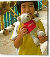 Dq Bear Lover At Baan Konn Soong School In Sukhothai-thailand Canvas Print
