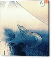 Dragon Rising To The Heavens 1897 Canvas Print
