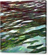 Dreaming On The Water Canvas Print