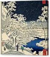 Drum Bridge At Meguro And Sunset Hill Canvas Print