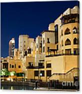 Dubai Architecture Canvas Print