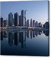 Dubai Business Bay Skyline With Canvas Print