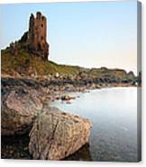 Dunure Castle Canvas Print