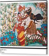 Dushyant-shakuntalum-love-1 Canvas Print