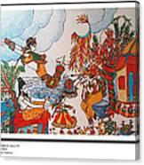 Dushyant-shakuntalum-love-17 Canvas Print