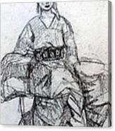 East Asian Woman Canvas Print