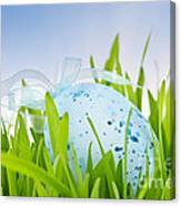 Easter Egg In Grass Canvas Print