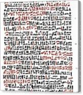Ebers Papyrus, C1550 B.c Canvas Print