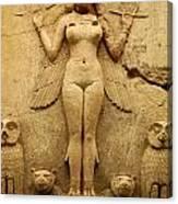 Egypt 1 Canvas Print