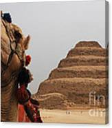 Egypt Step Pyramid Saqqara Canvas Print