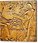 Egyptian Hieroglyphics Canvas Print