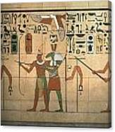 Egyptian Wall Canvas Print