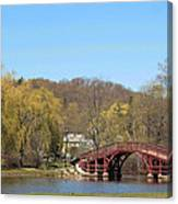 Elm Park Bridge Canvas Print