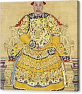 Emperor Qianlong In Old Age Canvas Print