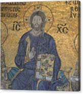 Empress Zoe Mosaic - Hagia Sophia Canvas Print
