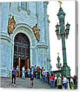Entrance To Christ The Savior Cathedral In Moscow-russia Canvas Print