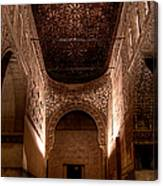 Entrance To The Ambassadors Hall In The Alhambra Canvas Print