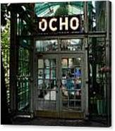 Entrance To Trendy Ocho Restaurant In San Antonio Texas Watercolor Digital Art Canvas Print
