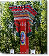Entry Gate By Potala Palace In Lhasa-tibet Canvas Print