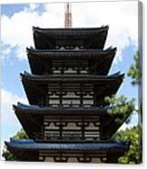 Epcot Pagoda Canvas Print