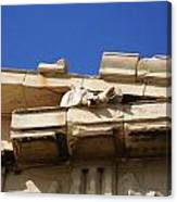 Erechtheion 10 Canvas Print