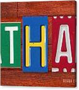Ethan License Plate Name Sign Fun Kid Room Decor. Canvas Print