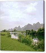 Ethereal China Canvas Print