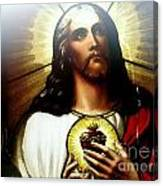 Ethereal Jesus Canvas Print