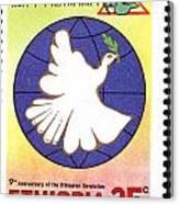 Ethiopia Stamp Canvas Print