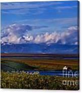 Evening Glacier Canvas Print