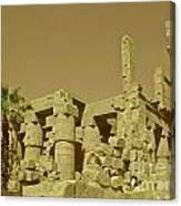 Exotic Egypt Canvas Print