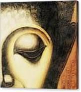 Face Lux Canvas Print